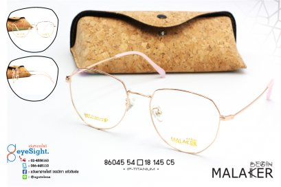 glasses MALAKER 86045 54[]18-145 C5